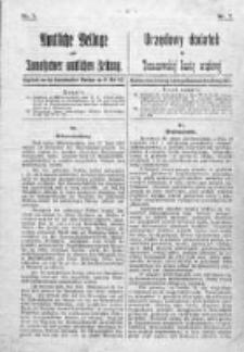 Urzędowy dodatek do Tomaszowskiej Gazety Urzędowej 1917, Nr 7