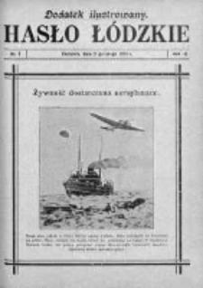 Dodatek Ilustrowany. Hasło Łódzkie 1929, R. 3, Nr 7