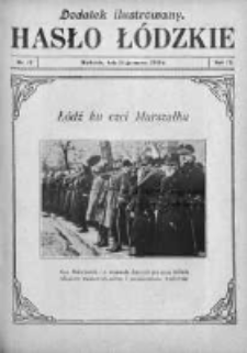 Dodatek Ilustrowany. Hasło Łódzkie 1929, R. 3, Nr 12