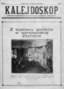 """Kalejdoskop. Dodatek ilustrowany do """"Dziennika Łódzkiego"""" 1932, R. 2, Nr 7"""