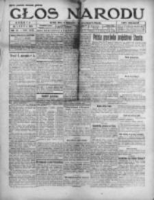 Głos Narodu 1921, Nr 171