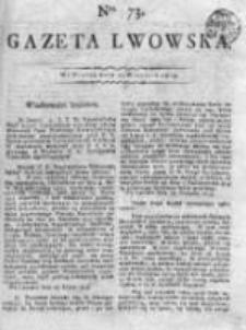 Gazeta Lwowska 1815 II, Nr 73