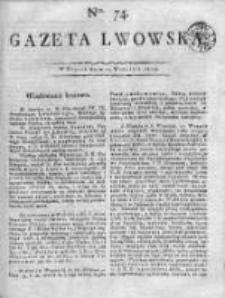 Gazeta Lwowska 1815 II, Nr 74