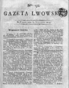 Gazeta Lwowska 1815 II, Nr 91