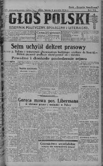 Głos Polski : dziennik polityczny, społeczny i literacki 11 grudzień 1926 nr 340