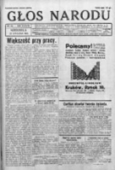 Głos Narodu 1931, Nr 24