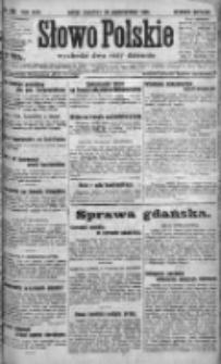 Słowo Polskie 1920, R.25, IV, Nr 500
