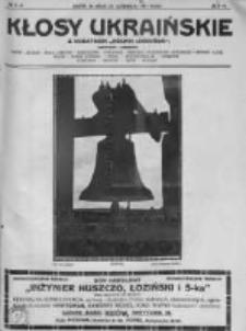 Kłosy Ukraińskie 1914, R.1, Nr 5-6