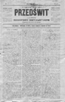 Przedświt 1889, Nr 7-8