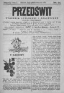 Przedświt 1891, Nr 14