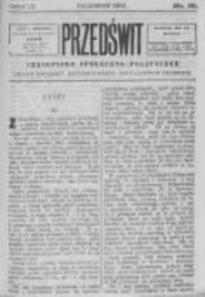 Przedświt 1894, Nr 10