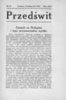 Przedświt 1911, Nr 10