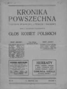 Kronika Powszechna. Tygodnik społeczny literacki i naukowy, 1914, R.5, Nr 15