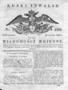 Ruski inwalid czyli wiadomości wojenne 1820, Nr 100