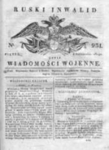 Ruski inwalid czyli wiadomości wojenne 1819, Nr 231