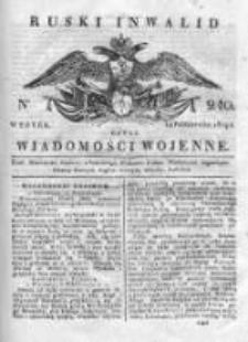 Ruski inwalid czyli wiadomości wojenne 1819, Nr 240