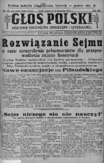 Głos Polski : dziennik polityczny, społeczny i literacki 11 kwiecień 1929 nr 98