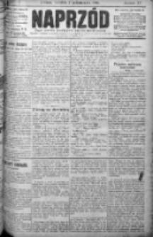 Naprzód. Czasopismo polityczne i społeczne. - Organ partyi socyal-demokratycznej 1906, R. XV, Nr 275