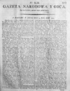 Gazeta Narodowa i Obca 1791, Nr 43