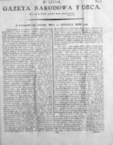 Gazeta Narodowa i Obca 1791, Nr 78