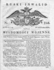 Ruski inwalid czyli wiadomości wojenne 1820, Nr 258
