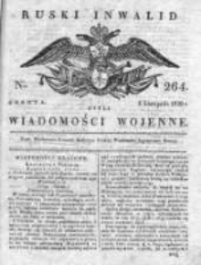 Ruski inwalid czyli wiadomości wojenne 1820, Nr 264