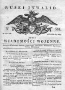 Ruski inwalid czyli wiadomości wojenne 1817, Nr 301