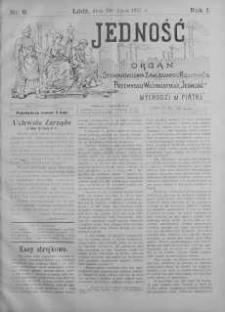 Jedność: organ Stowarzyszenia Zawodowego Robotników Przemysłu Włóknistego 19 lipiec 1907 nr 9