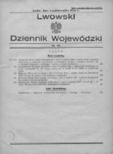 Lwowski Dziennik Wojewódzki. 1934, Nr 20