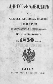 Rocznik Urzędowy Obejmujący Spis Naczelnych Władz Cesarstwa oraz Wszystkich Władz i Urzędników Królestwa Polskiego na 1859 Rok