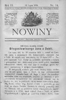 Nowiny. Czasopismo ludowe ku nauce i rozrywce dla starszych i dzieci. 1884. Nr 14