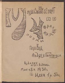 Maâkovskij po francuzski : 4 poemy / perevod Andreâ Gippiusa.